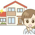 家を建てる年齢